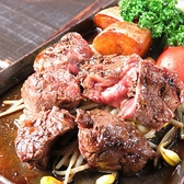 肉料理と赤ワイン ニクバルダカラ 松江店のおすすめ料理3