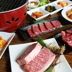 九牛 中須店のおすすめ料理1