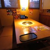 焼肉屋さかい 成田店の雰囲気2