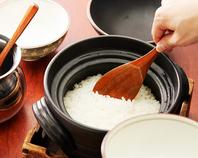 土鍋炊き白米 京都丹後米の米本来の味を。