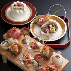 日本料理 はなのきのおすすめ料理1