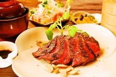 牛ステーキ おく乃の写真