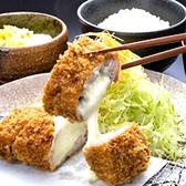 平田牧場 とん七 鶴岡こぴあ店のおすすめ料理2