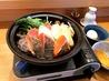 旬魚旬菜酒房 ダイヤ寿司のおすすめポイント2