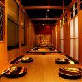 農家と漁師の台所 北海道知床漁場 クレフィ三宮店の雰囲気1