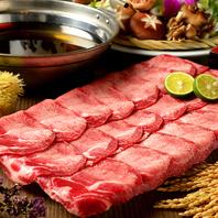 噛む程ジューシー♪ビタミン豊富なオススメ牛タンです!