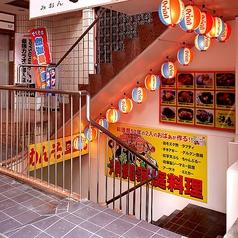 島唄ライブおばぁの家 海音 みおんの外観3