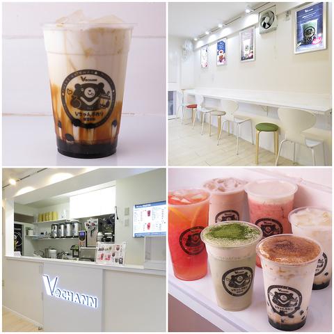 V@chann 台湾茶飲料専門店 十条店