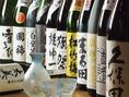 こだわりの日本酒を月替わりでご用意。