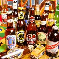 世界のビール★15種以上♪