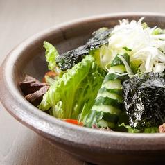 牛タンチョレギサラダ