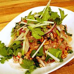 料理メニュー写真春雨の海鮮サラダ(ヤム・ウンセン)