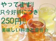 田の久 中央店の写真