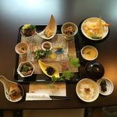 三瀧茶屋のおすすめ料理3