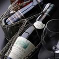 女性のお客様必見!ワインも多数取り揃えております。