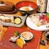 日本料理 吉香のおすすめポイント2