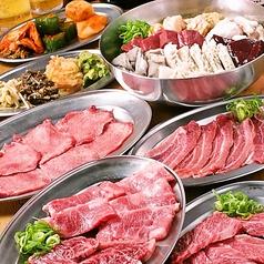 和牛 ホルモン 焼肉 こたつ 東加古川店のコース写真