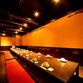 ◆20名様用の個室◆大人数の宴会に最適☆女子会・会社の飲み会など各種宴会にどうぞ♪種類豊富な飲み放題付きのコースも多数ご用意!旬の食材をふんだんに使用したお料理と、豊富な種類が自慢のお酒を座日堪能してください☆10名様以上で宴会をご検討の幹事様♪に、お得なクーポン情報◎⇒詳細はクーポン欄に!