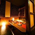 日本全国 美味しい肴 よくばり屋 新橋店の雰囲気1