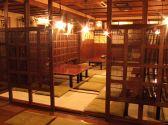 新宿 美祿亭の雰囲気3