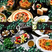 BIST GARDEN ビストガーデン 梅田茶屋町店 ごはん,レストラン,居酒屋,グルメスポットのグルメ