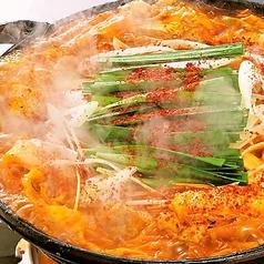 赤から きたぎん 大宮東口店のおすすめ料理1