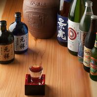 オリジナル焼酎「元祥酒」や本格日本酒も◎