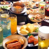 食べ放題といえば「いも松」2700円で約100種食べ放題!
