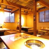 焼肉屋さかい 成田店の雰囲気3
