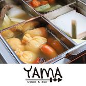 Oden&Bar YAMAの詳細