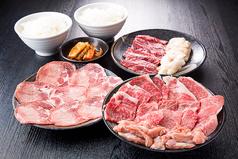 焼肉牛ちゃん 西崎店の特集写真