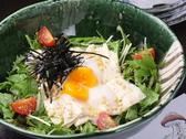 旬彩料理 てんのおすすめ料理3