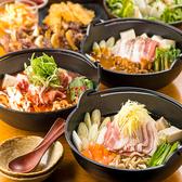 ぶっちぎり酒場 渋谷宮益坂店のおすすめ料理3