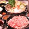 しゃぶしゃぶ牛太 京王八王子店のおすすめポイント1