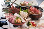 伊勢海老 海鮮蒸し料理 華月のおすすめ料理3