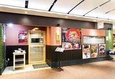 肉のツクモ 三宮地下街店の写真
