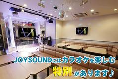 ジョイサウンド JOYSOUND 浜松有楽街店の写真