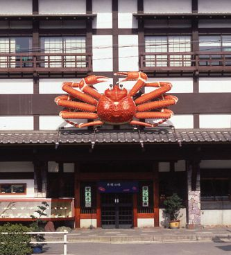 札幌かに本家 名古屋八事店の雰囲気1