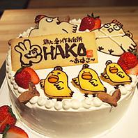 【サプライズ演出】オリジナル似顔絵ケーキ♪