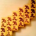 《戈六》の題字が焼印されている様子です。藤本義一先生の字が、大根や出汁巻き玉子に押されます。。。