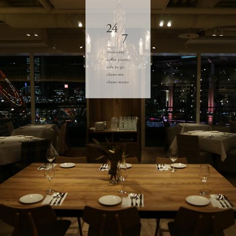 横浜みなとみらいの夜景を一望できる♪デートに人気の『24/7 restaurant』が新登場!