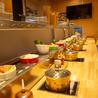 四川火鍋 豪運來 ごううんらい 伏見店のおすすめポイント1