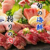 満腹屋 金山店のおすすめ料理2