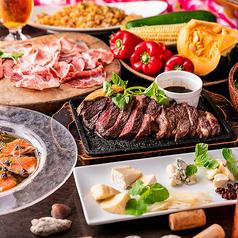和浦ダイナー ワウラダイナーのおすすめ料理1
