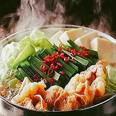 和食の故郷 柏本店のおすすめ料理3