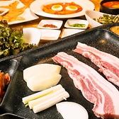 コスフ KOSF 大須のおすすめ料理2