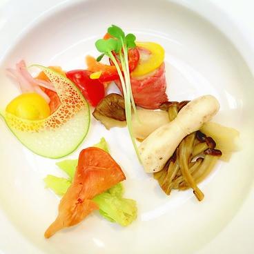 きのこ料理 創士庵のおすすめ料理1