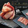 焼肉MONSTER 宇都宮東宿郷店のおすすめポイント2