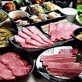 焼肉さんぜん 本厚木東口店のおすすめ料理3