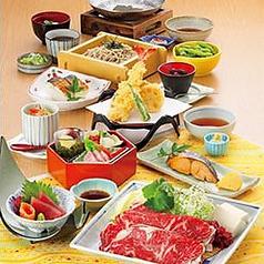 和食麺処 サガミ 柳津店のおすすめポイント1